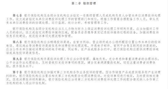 如意平台登陆-秦皇岛5月1日起实施境外旅客购物离境退税政策