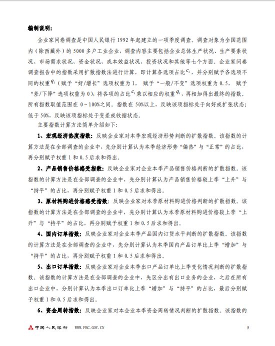 尊尚会娱乐场最新网址 - 方正证券:轮胎企业盈利反转进行时 有望延续全年(股)