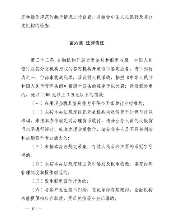 凯丰娱乐场账号注册,3点看破刘嘉玲蒋欣的《半生缘》,复古妆原来是这么回事儿!