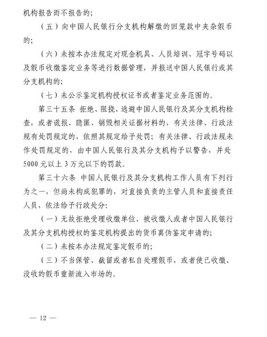 「注册送5元彩票」浦和红钻官方:战绩不佳向球迷们道歉,目标是亚冠冠军