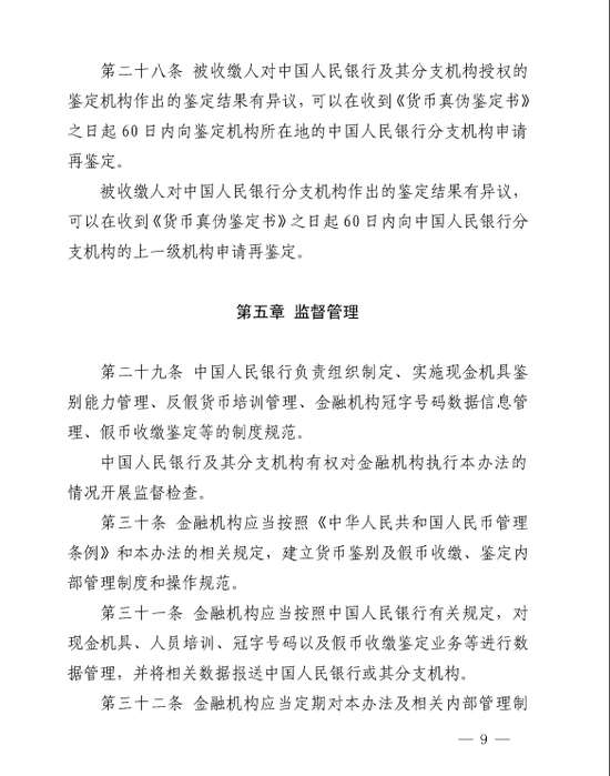 玩黑彩输3万怎么办·美国企业称迫于中方压力转让技术 崔天凯这样回应