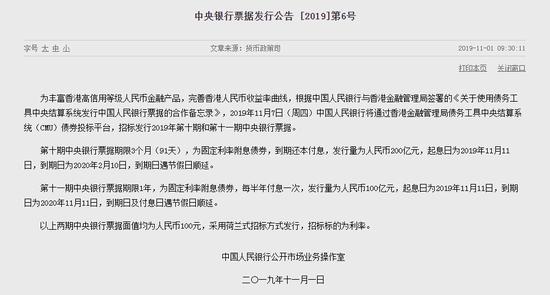 澳贝娱乐主管,黑龙江小煤矿乱象:草台班子管煤矿 阴阳图纸糊弄