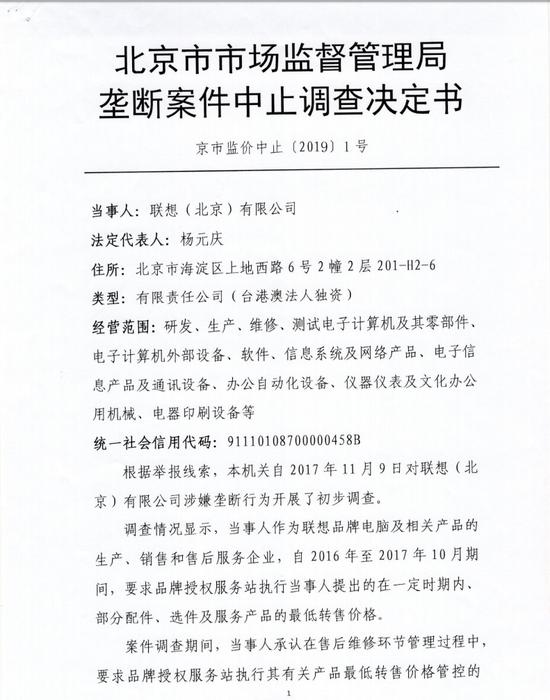 鼎鑫国际app - 奖励资金300万元!平潭首获省级正向激励奖励
