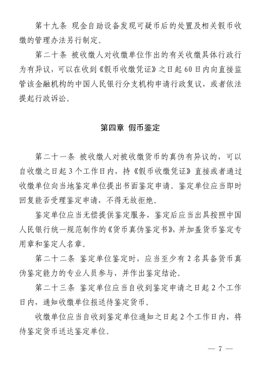 新奥博投注,原来蔡依林、周星驰、郭敬明的名字这么有来历!