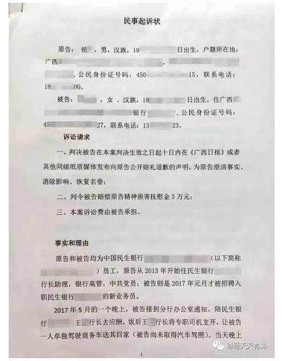 """1950以上娱乐平台_长实""""爱海颂""""项目拟于本周内上载楼书"""