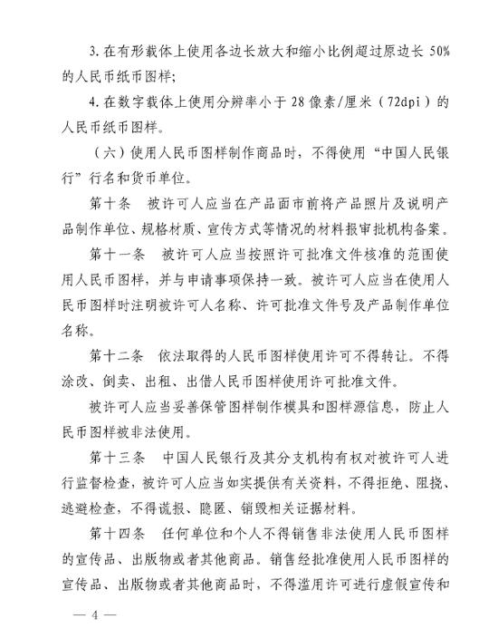 dafa体育怎么样 - 巩固全国文明城市创建成果,台州要这么做