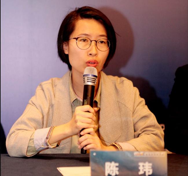 华泰期货上海研究所副所长陈玮