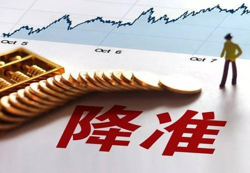 冯煦明:定向降准+非对称降息仍将是货币政策基本框架