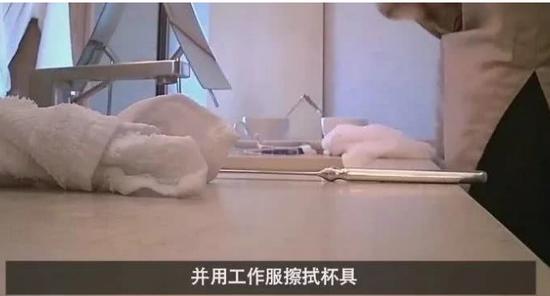 (图片为酒店曝光视频《杯子的秘密》截图,拍摄者@花总丢了金箍棒)