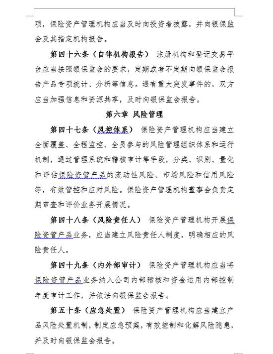 同创娱乐网址是多少·卫健委派出专家组赴内蒙古指导矿企事故医学救援