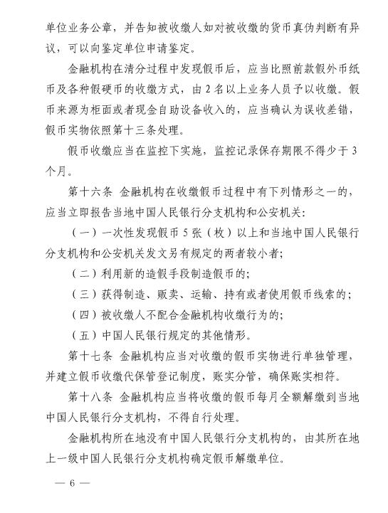 2015年9月注册送现金 - 《2019硬核联盟白皮书》发布 5G时代万咖壹联将重塑产业链发展