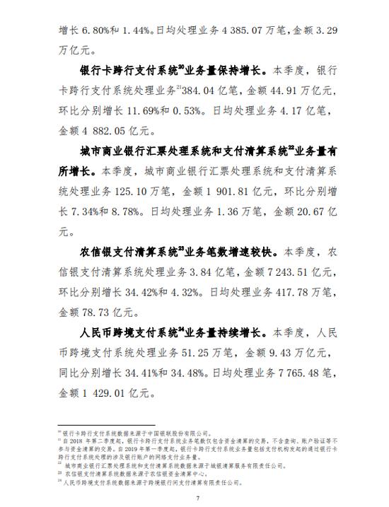 ag平台娱乐官网地址-终止新三板挂牌10个月后  LED封装企业晶科电子冲刺科创板