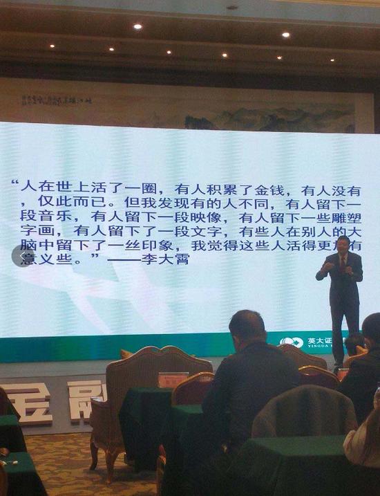 返水最高的娱乐网站,工信部余晓晖:5G是对工业体系有颠覆性变革的技术