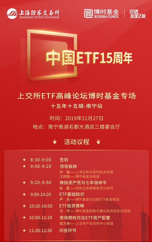 ag亚游黄金城-通告|城际公交C6011线路绕行