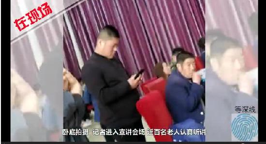 9旬癌症老太被卖18万壮阳药 保健品俘获空巢老人