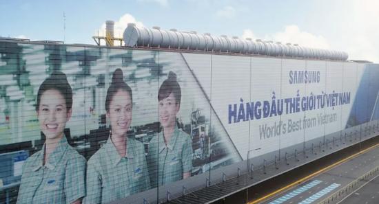 三星越南工厂