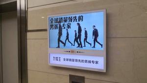 江南春透露競爭者上市機會:提前布局1800多個縣級市