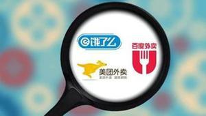 江南春:分眾是互聯網廣告大戰主戰場