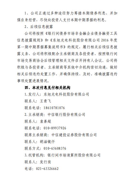 金道娱乐场最新网址·中国书法家协会原分党组书记赵长青接受调查