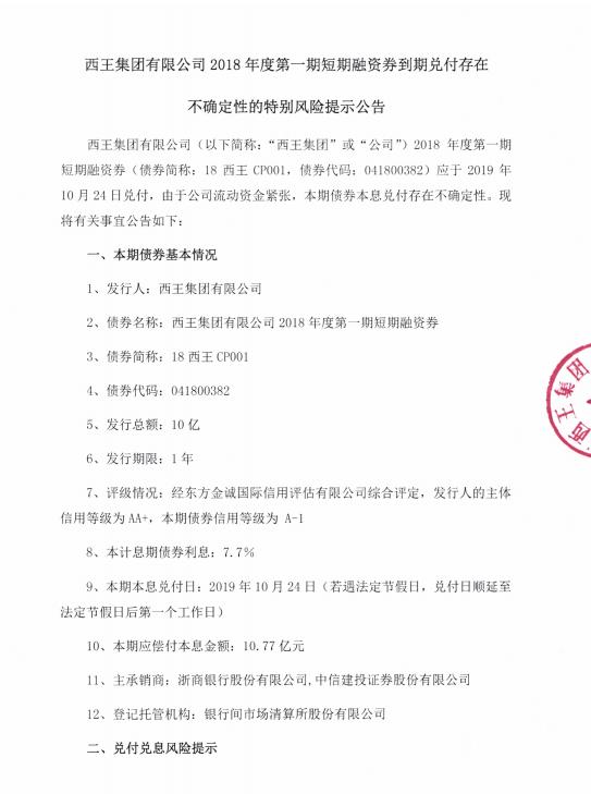 如意网注册·北京垃圾分类居民参与度高 相关产业规模将达2千亿元