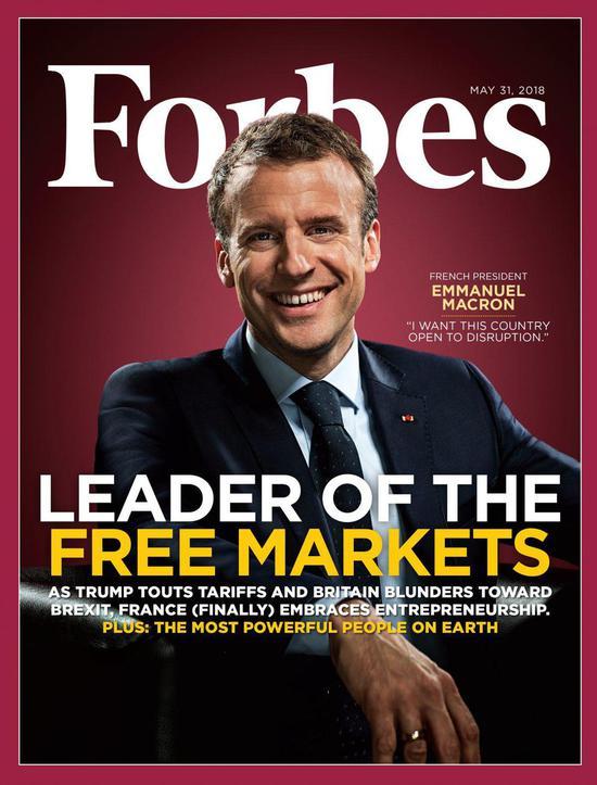 《福布斯》:法国别无选择 马克龙锐意改革