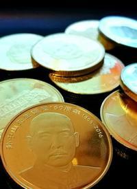 玩钱币:投资和收藏要分开 /