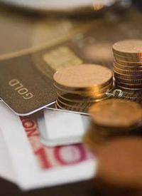 部分地方银行推出年利率超10%存款 /