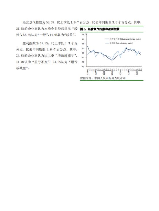 葡京娱乐0·人民日报发文:用户网络付费热情高涨、正版化率大幅提高