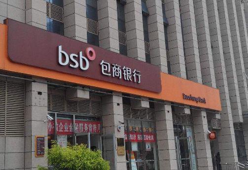 王剑:银行业不能像黑社会一样只进不出