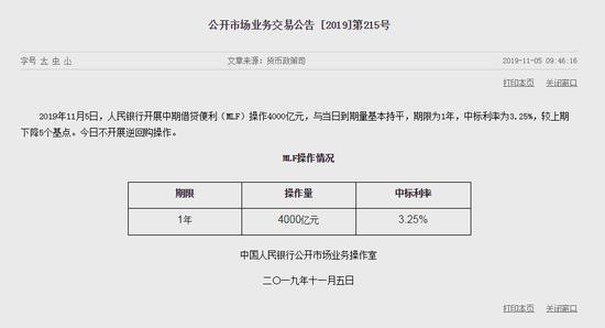 紫光计划软件下载,灵石农商银行:为高质量发展提供金融动力