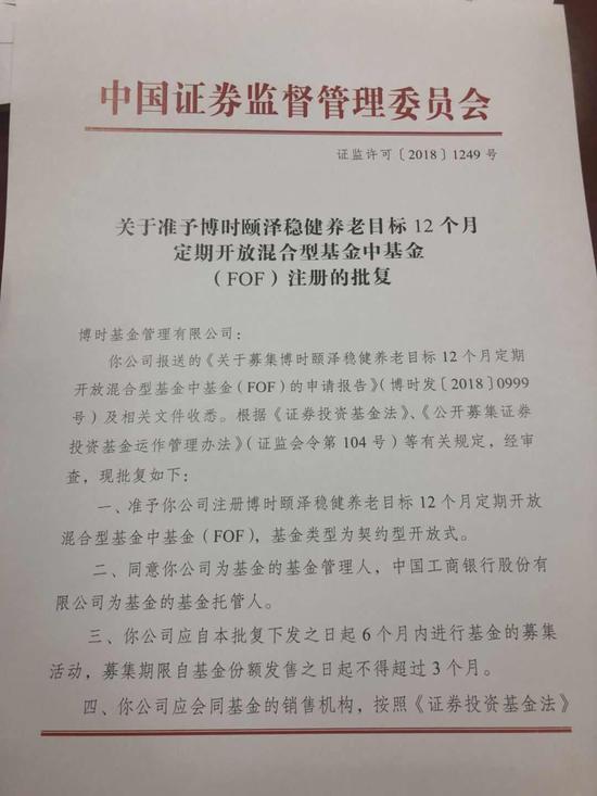 永利402官方网站登录 1