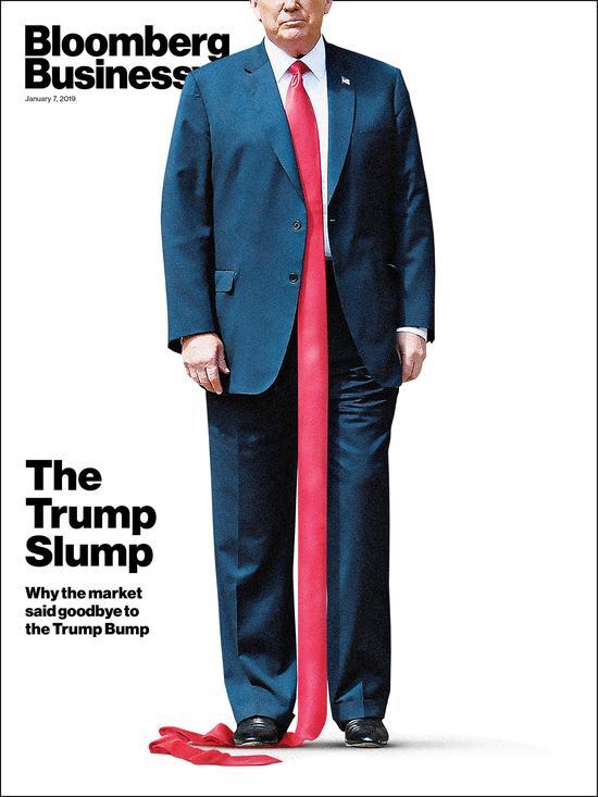 圖爲《商業週刊》雜誌封面