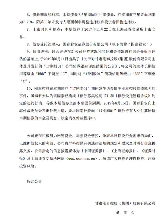 manbetx万博手机下载 - 网文改编剧《孤城闭》曝定妆海报