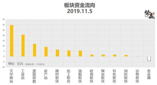 拉菲2娱乐平台登录网址_朱之文花三万元给乡亲买健身器材,自己却穿二十块的破鞋