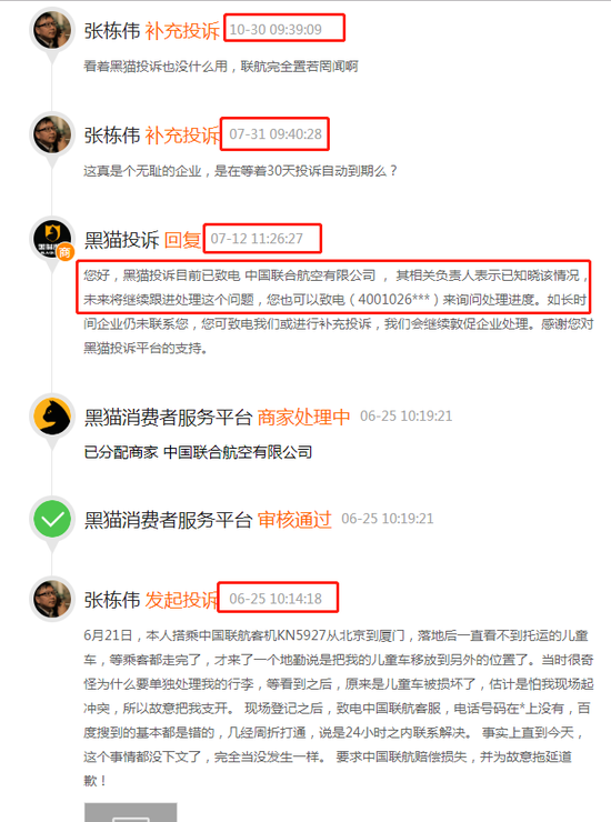 暴雪手机pt - 北京地铁站附近发现古墓70座