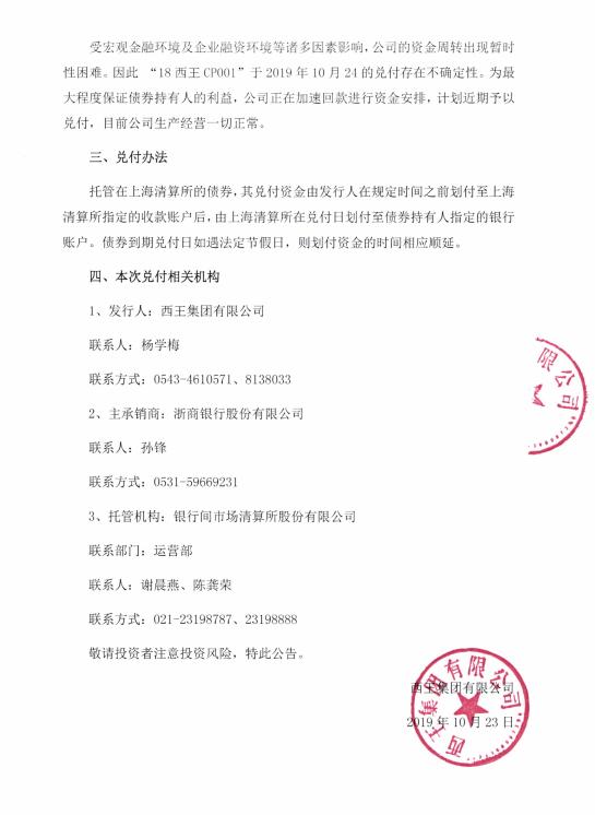月亮岛娱乐网站·林国华调研元旦假期旅游工作,慰问一线值班人员