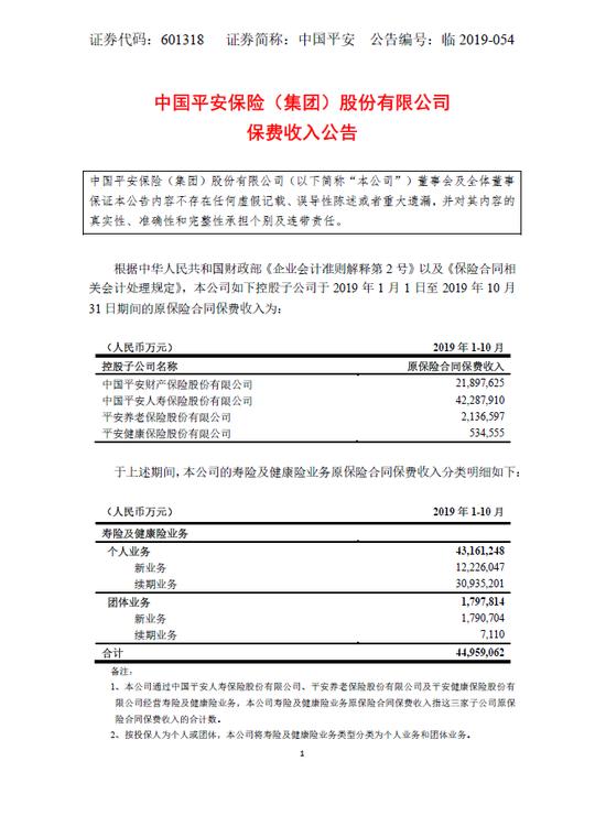 彩神娱乐场官方网站-市民注意!济南发布寒潮+结冰双预警,低温-13℃