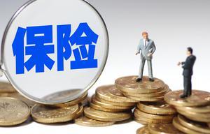 外资保险27年拓荒史