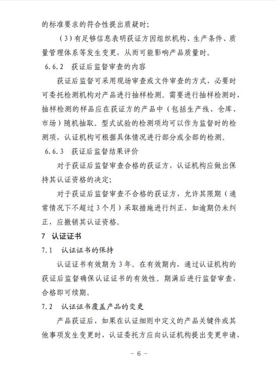 美高梅网是真的吗 北京市人大常委会召开主任会议