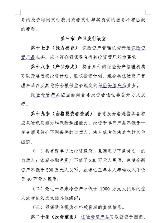 df888中文官网-易居上市后首份半年报出炉:其中一项业务营收大涨367.1%