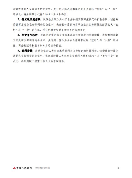 """「凯发k8官网ag旗舰厅app」""""三招""""识别早期小儿肾病"""