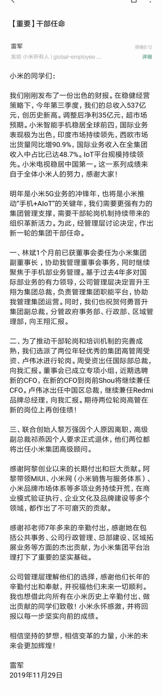 iphone4线上游戏|中泰证券股份有限公司关于上海证券交易所《关于对辰欣药业股份有限公司有关变更募集资金投资项目事项的问询