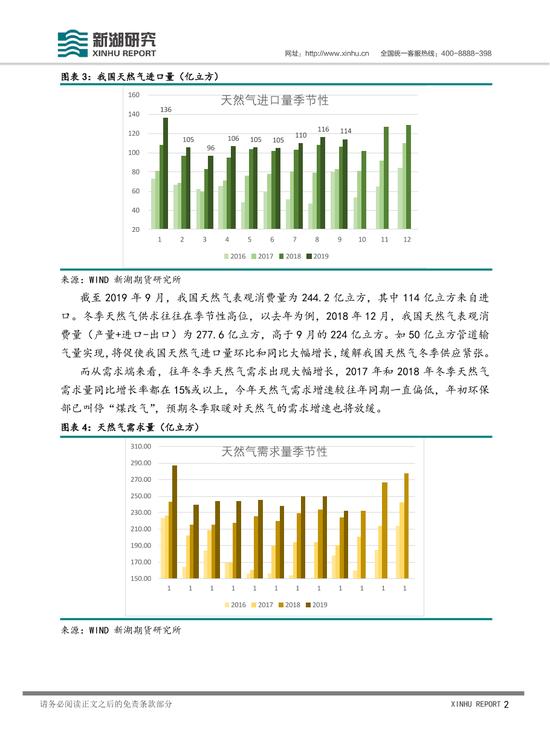 网上娱乐平台开户注册 - 金力永磁过半业绩依赖二股东 IPO仍获通过