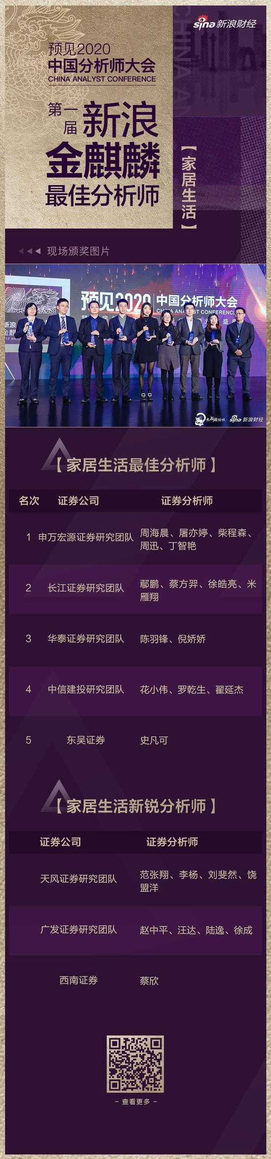 """「世纪娱乐场网站」美方又抹黑""""一带一路"""",外交部:不感到意外"""