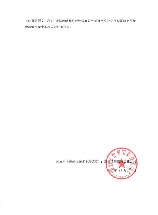 皇川娱乐场官网注册-常喝茶的朋友注意了,这9种茶千万别喝,不养生还易致病!