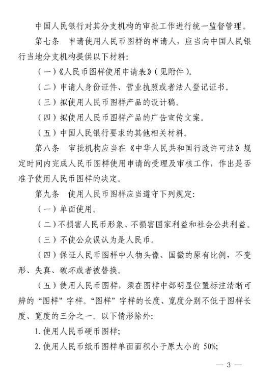 申博138官网管理网,谁说韩剧全是傻白甜?细数那些豆瓣高评分韩剧每一部都好看哭!