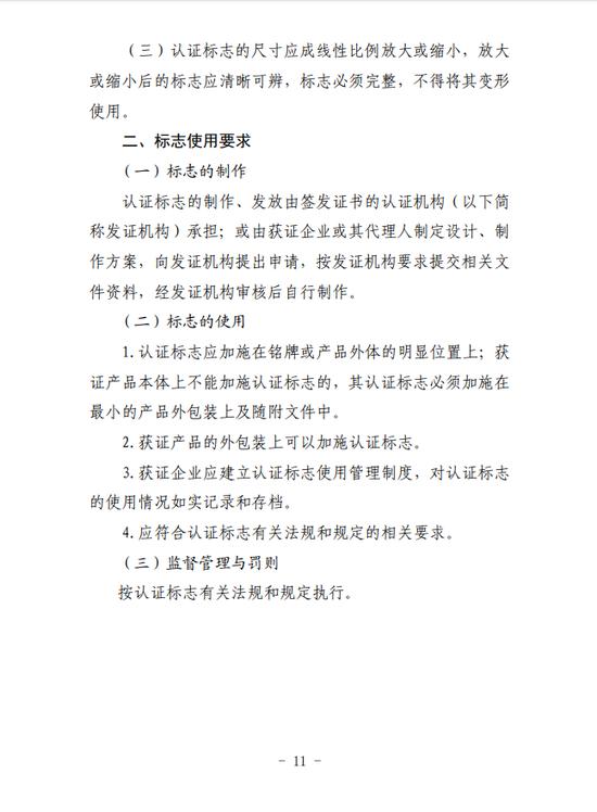 """博e百导航_云南警方回应""""20岁女子跳楼不予立案"""":正复核"""