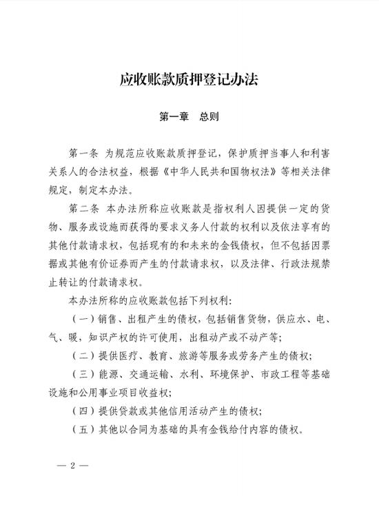 「注册送10现金马上提现」深圳国购基金失联:实控人抽逃平台资金5.5亿被通缉