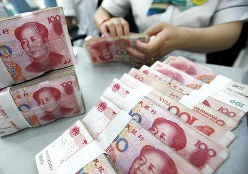 王永利:穿透货币本质 把好总量闸门