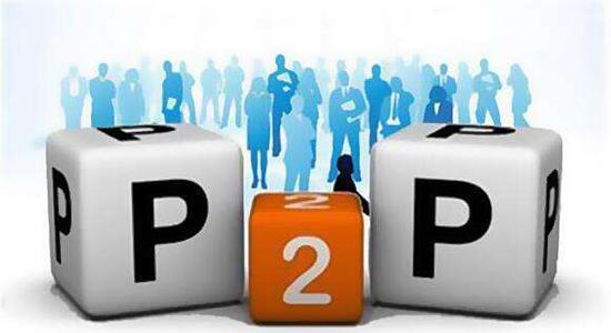 盛松成:P2P不会消亡 将合规健康发展